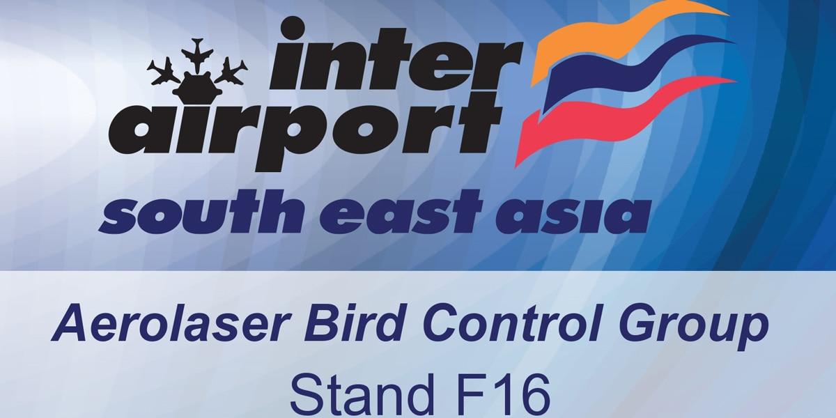 bird repellent laser inter airport exhibition